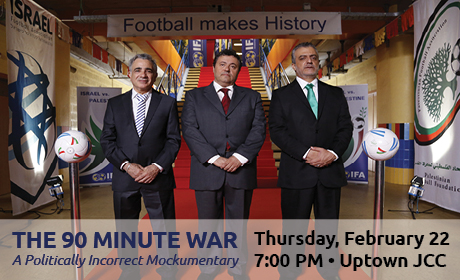 FILM: The 90 Minute War