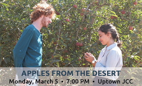 FILM: Apples from the Desert