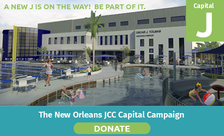 Donate to the Capital Campaign
